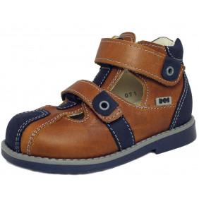 Туфли (сандали закрытые) коричневые