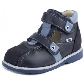 Туфли (сандали закрытые) синие