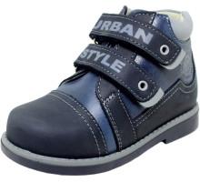 Ботинки на байке синие