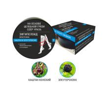 Крем-маска для ног Эфтипелоид каштан и элеутерококк (венотоник)