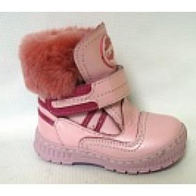 Ботинки Tico осень
