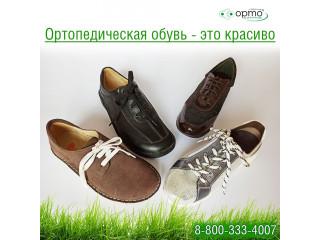 Ортопедическая обувь - это красиво!