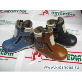 Ботинки Ortopedia зима
