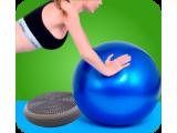 Гимнастические мячи, массажеры, тренажеры