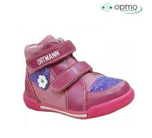 Детская ортопедическая обувь ALEN осень