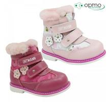 Детская ортопедическая обувь BELA зима