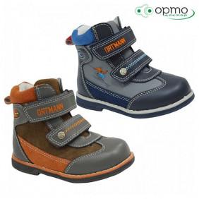 Детская ортопедическая обувь DALLAS осень