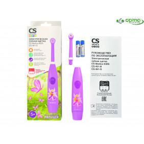 Электрическая зубная щетка CS Medica Kids
